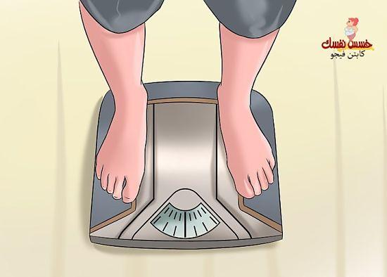 كيف تخسرين وزنك الزائد مع رجيم جنرال موتور