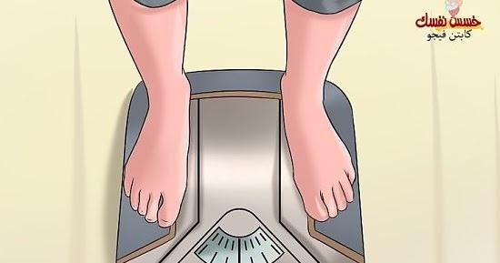 """كيف تخسرين وزنك الزائد مع رجيم """"جنرال موتور"""" 767678678"""