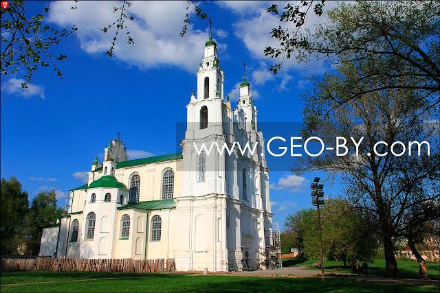 Полоцк. Собор Святой Софии