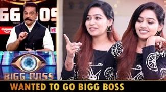 Actress Gayathri Interview | Muthazhagu in SM Serial