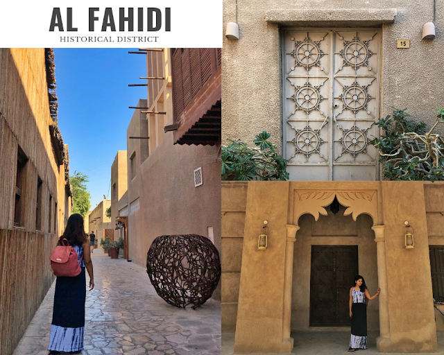 al fahidi street interior pictures