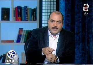 برنامج 90 دقيقة حلقة الإثنين 18-12-2017 محمد الباز