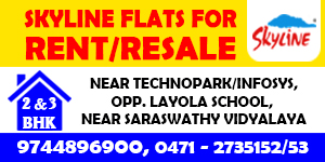 Flats for rent and sale, Skyline builders Trivandrum