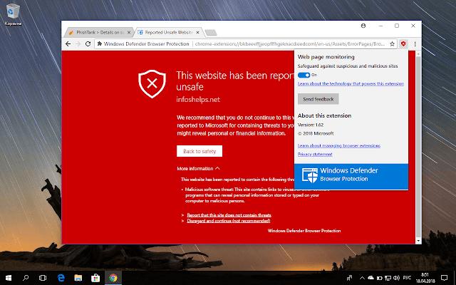 Windows Defender On Chrome