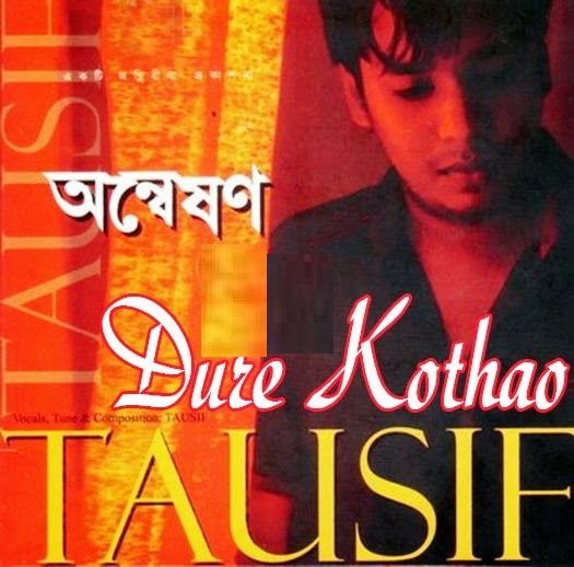 Dure kothao Song Lyrics