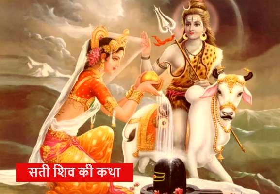 shiv parvati katha in hindi,shiv puran story in hindi,