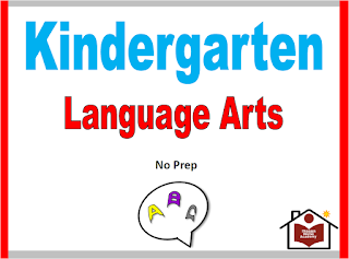 https://shop.ihsaanhomeacademy.com/2018/10/kindergarten-language-arts-curriculum.html