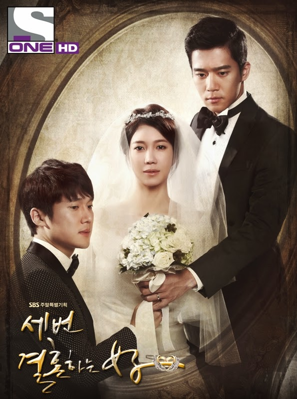 Korean Drama Series, The Woman Who Married Thrice, korean, super starzs