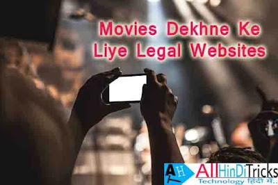 movies download karna hai