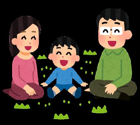 芝の上でくつろぐ家族のイラスト(男の子)