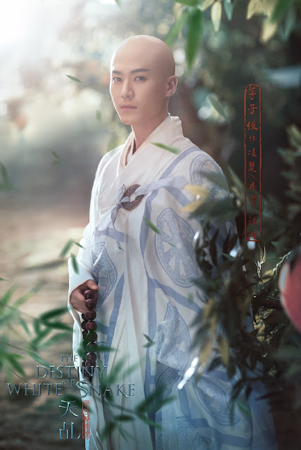 Destiny of White Snake Mao Zi Jun