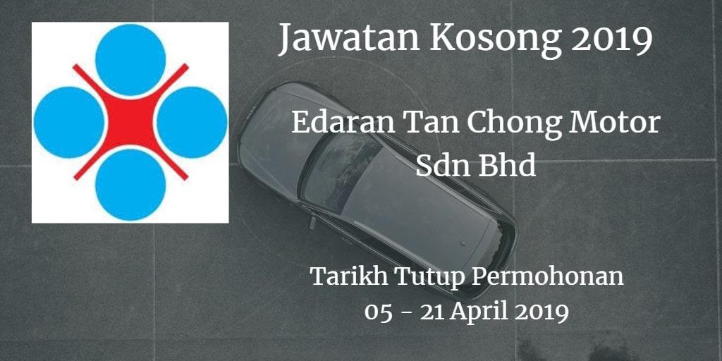 Jawatan Kosong Edaran Tan Chong Motor Sdn Bhd 05 - 21 April 2019