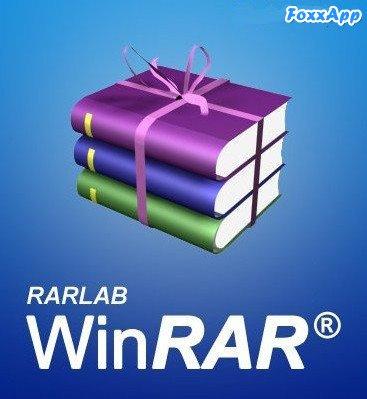 winrar latest version preactivated