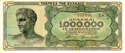 https://3.bp.blogspot.com/-frBDGPdfLag/UJjsNTHT3TI/AAAAAAAAKHY/vNSqi_PSlcQ/s640/GreeceP127-1000000Drachmai-1944_f.JPG