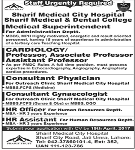 Jobs In Sharif Medical City Hospital Lahore