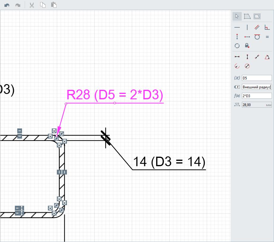 Назначение размерного ограничения радиус с помощью формулы