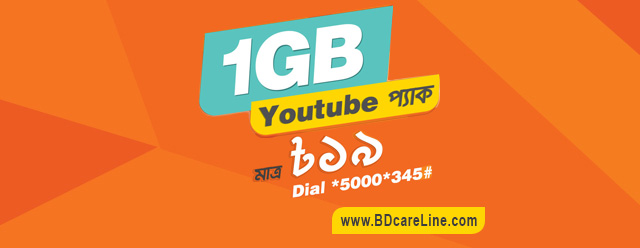 Banglalink 1GB Youtube pack