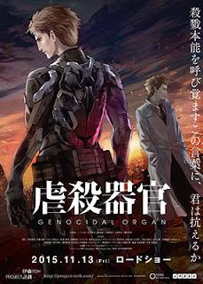 Gyakusatsu Kikan (Genocidal Organ) – Legendado