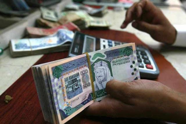 Bank Sentral Saudi Arabia Mulai Uji Coba Teknologi Pembayaran Ripple