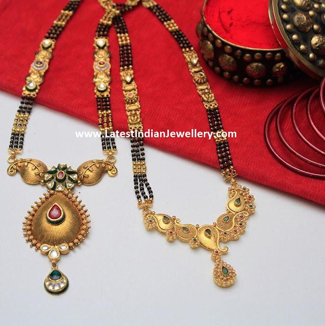 Black Beads Long Haram
