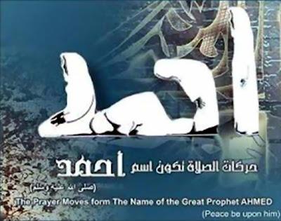 gudangartikelunik.blogspot.com - Subhanallah, Inilah rupanya rahasia dibalik nama Muhammmad