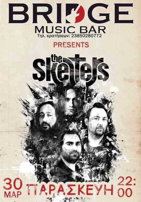 THE SKELTERS: Παρασκευή 30 Μαρτίου @ Bridge Music Bar (Φλώρινα)