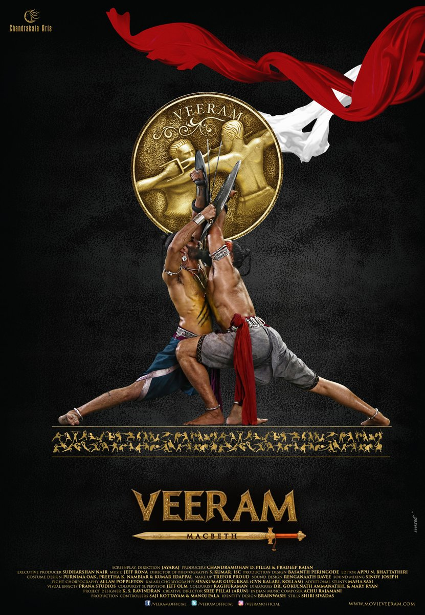 full cast and crew of bollywood movie Veeram 2016 wiki, Kunal Kapoor, Himarsha Venkatsamy story, release date, Actress name poster, trailer, Photos, Wallapper