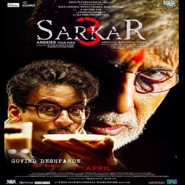 Sarkar 3, Sarkar 3 Synopsis, Sarkar 3 Trailer, Sarkar 3 Review, Poster Sarkar 3