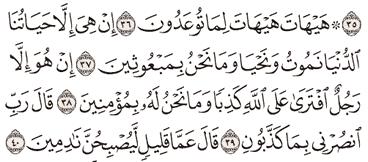 Tafsir Surat Al-Mu'minun Ayat 36, 37, 38, 39, 40