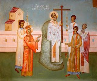 Η Ύψωσης του Τιμίου Σταυρού 14 Σεπτεμβρίου