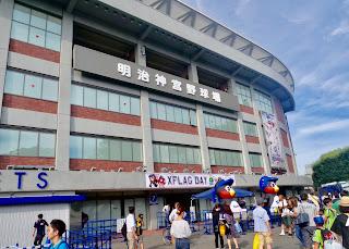 (A bright spot in Tokyo...): Meiji Jingu Stadium - selected shots...