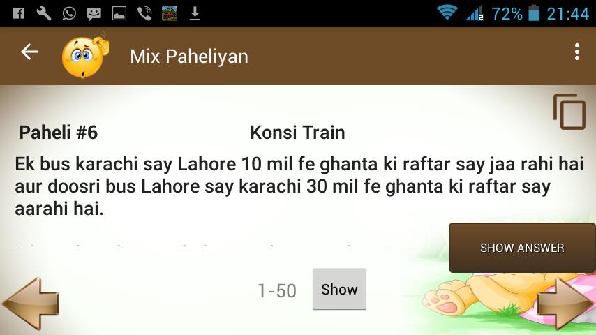 Paheliyan with answer: Urdu-hindi paheliyan with answer