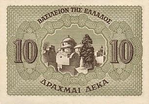 https://3.bp.blogspot.com/-frung_QSf9U/UJjupTrLCJI/AAAAAAAAKb8/Rn0PgSbHSqY/s640/GreeceP322-10Drachmai-1944_b.jpg