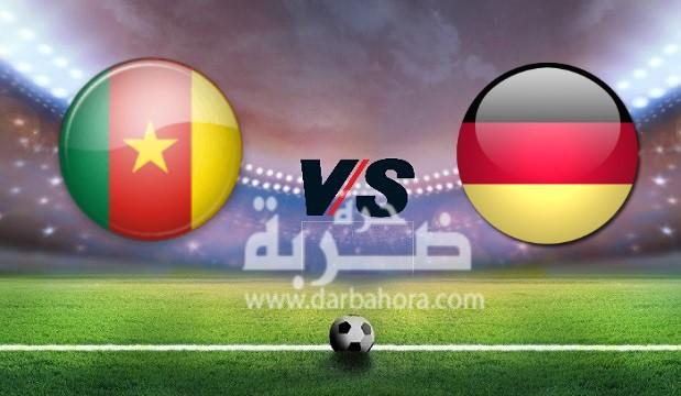 ملخص نتيجة مباراة المانيا والكاميرون 3-1 اليوم 25-6-2017 في كأس العالم للقارات