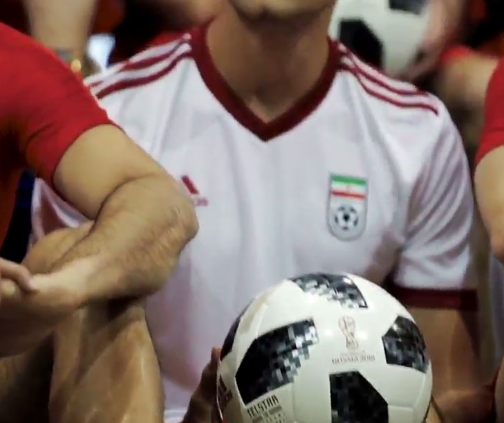 White shorts and socks complete the kit. Boring With A Nice Detail - Adidas Iran  2018 World Cup Away Kit Revealed f9214bad6
