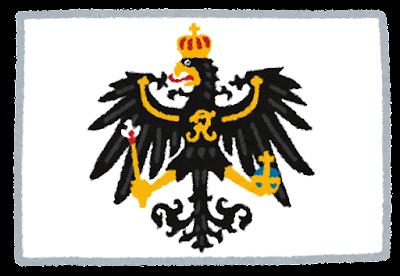 プロイセン王国の国旗のイラスト
