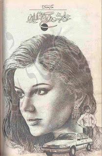 Khwahishon ki titliyan by Maha Malik