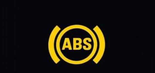 ABS Nedir - ABS Arızası Nasıl Anlaşılır - ABS Lambası Neden Yanar