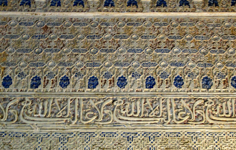 Calligraphy in Alhambra