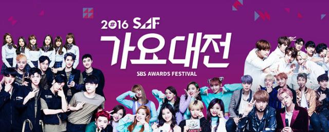 2016 SBS Gayo Daejun / 2016 SBS 가요대전