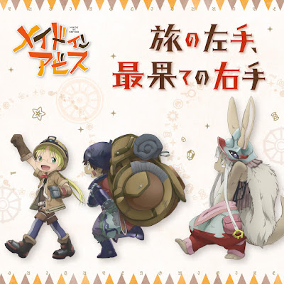Download Ending Made in Abyss