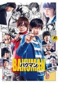 Watch Bakuman. Online Free in HD