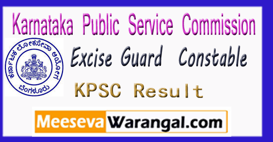 KPSC Karnataka Public Service Commission Constable Result 2017