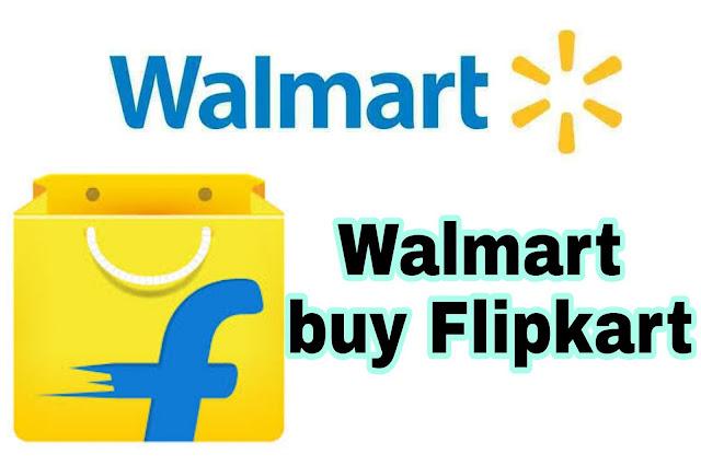Walmart ने Flipkart को खरीद लिया Walmart की Online भारतीय Market में Entry