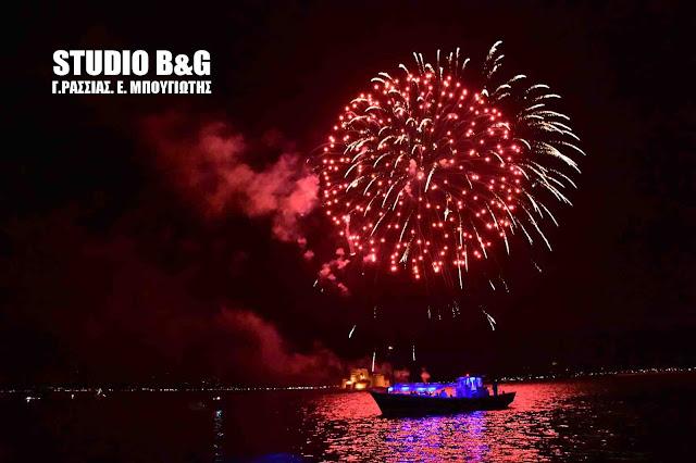 Φαντασμαγορική βραδιά στη Ναυτική Ναυπλιάδα 2016 (βίντεο)