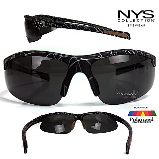 http://www.shareasale.com/r.cfm?b=272717&m=30503&u=476284&afftrack=&urllink=www.13deals.com/store/products/43005-2-pack-of-polarized-sport-sunglasses-by-nys-collection-2-pairs-for-10-or-4-pairs-for-18-ships-free