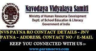 nvs-patna-contact-info