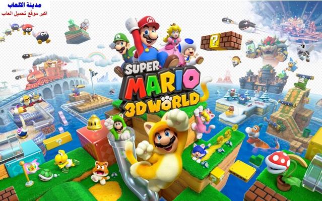 تحميل لعبة سوبر ماريو super Mario القديمة الاصلية للكمبيوتر ...