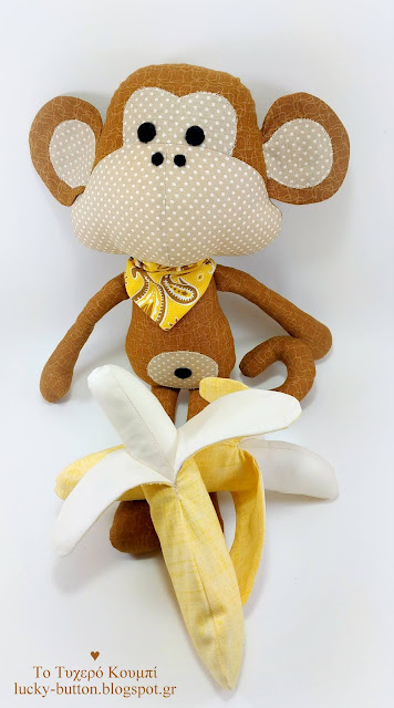 """Safari Monkey"" μαϊμουδάκι με υφασμάτινη μπανάνα"
