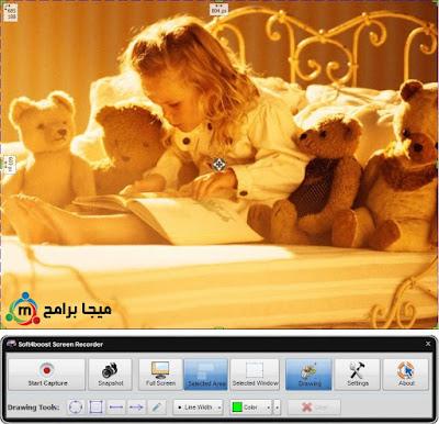 تحميل برنامج Soft4Boost Screen Recorder أخر إصدار